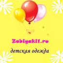 """Интернет-магазин детской одежды """"Забияки"""""""