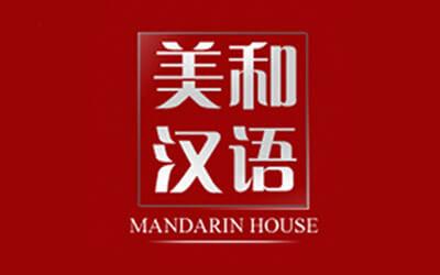 Mandarin House - Şanghay