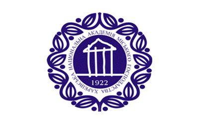 Kharkiv National Academy Of Municipal Economy