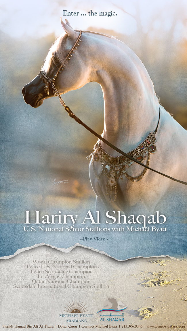 Enjoy the Magic of Hariry Al Shaqab