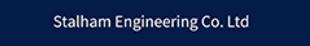 Stalham Engineering logo
