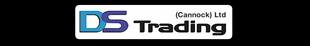 D S Trading logo