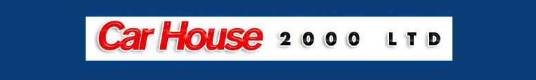 Car House 2000 LTD Logo