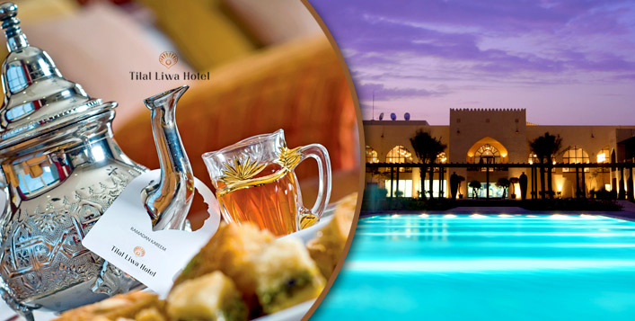 Tilal Liwa Hotel Stay for 2