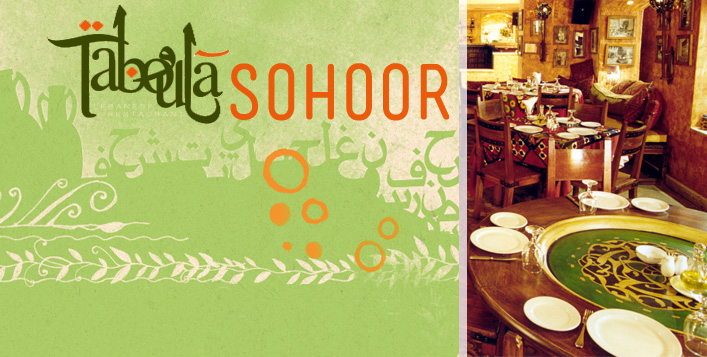 Sohoor at Taboula
