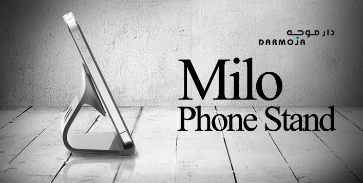 Milo Phone Stand by BlueLounge