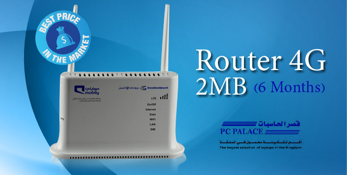 Mobily 4g high speed router for Mobilia internet