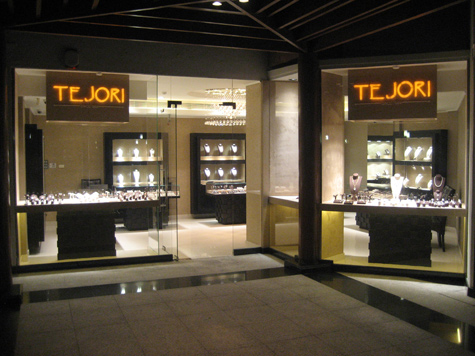 Tejori Diamonds Review