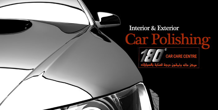 Interior + Exterior Car Polishing