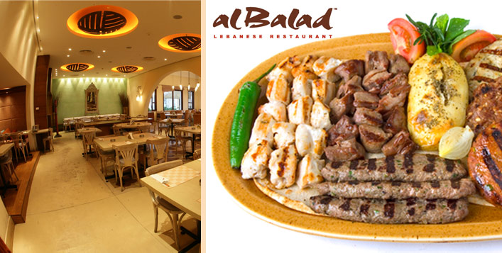 Iftar or Sohour at Al Balad