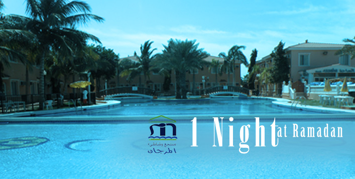1-night Ramadan stay at Al Murjan