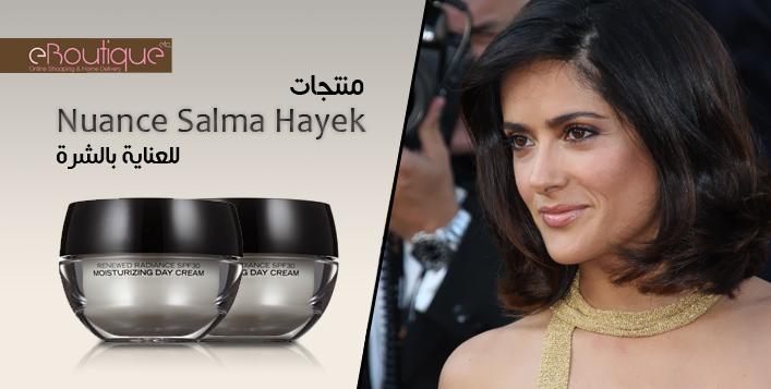 Nuance Cosmetics by Salma Hayek Salma Hayek Nuance