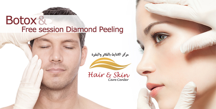 Botox + Peeling for men and women