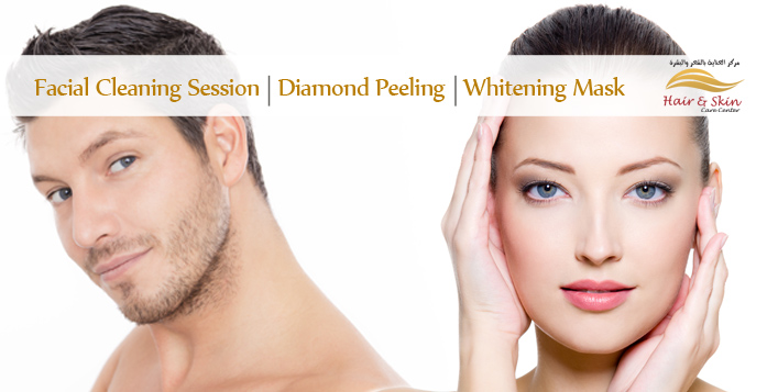 Facial Cleansing Programme