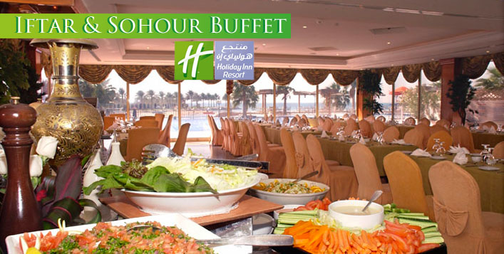 Iftar or Sohour  at Holiday Inn