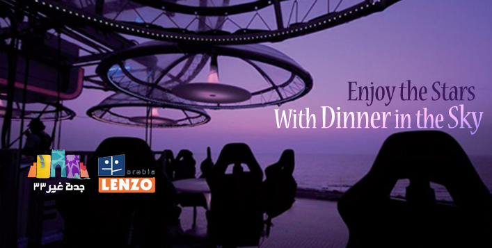 Enjoy A Wondrous Meal At Dinner In The Sky - Dinner in the sky an unforgettable experience