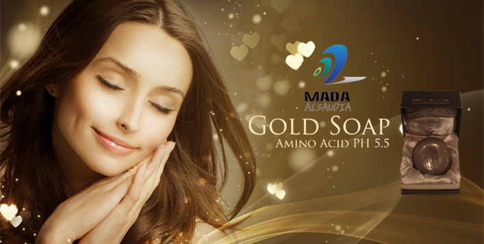 Gold Soap for Skin Tone Unity
