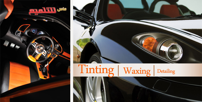 Car Insulation + Polishing + Waxing