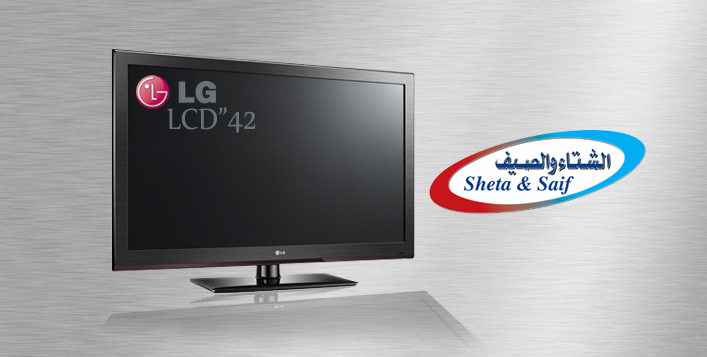 "42"" LG HDTV with AV, USB, and HDMI"