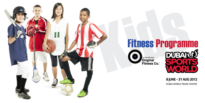 Sports Fit Programme for Kids