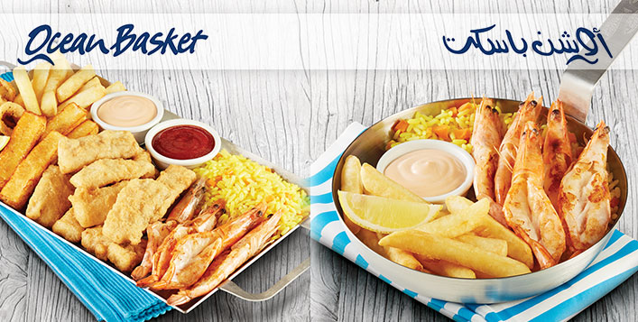 Ocean Basket Value Voucher worth SAR 99