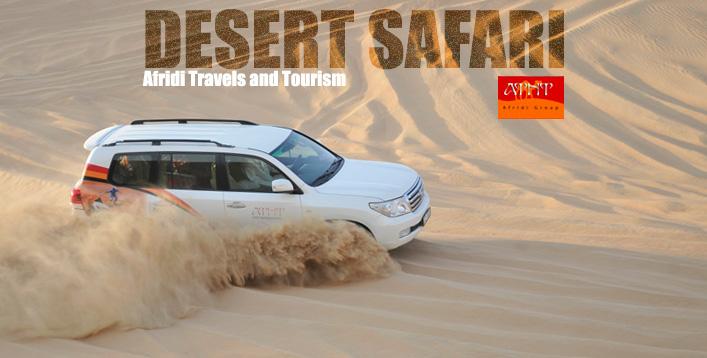 Desert safari dubai deals 2018