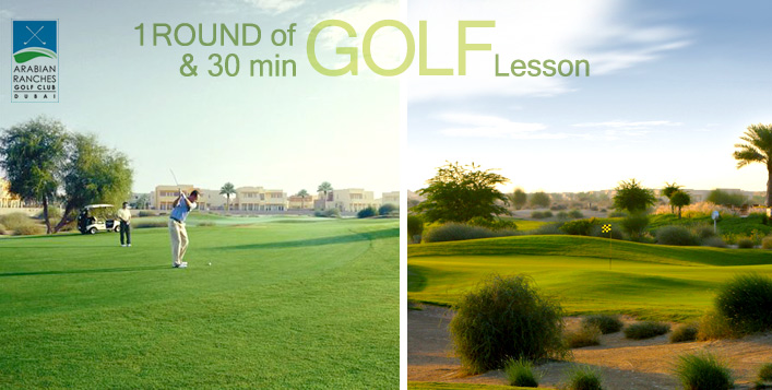 Golf Lesson from PGA Pro & Round