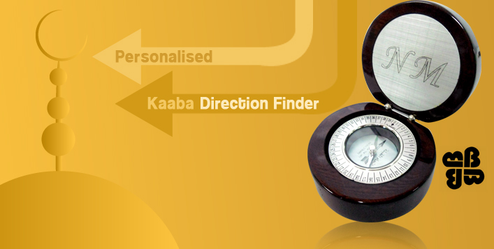 Engraved Qibla Direction Finder