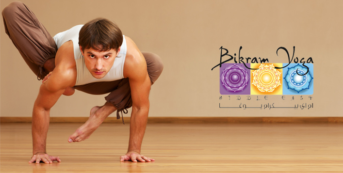 Sweat Out Toxins with Bikram Yoga