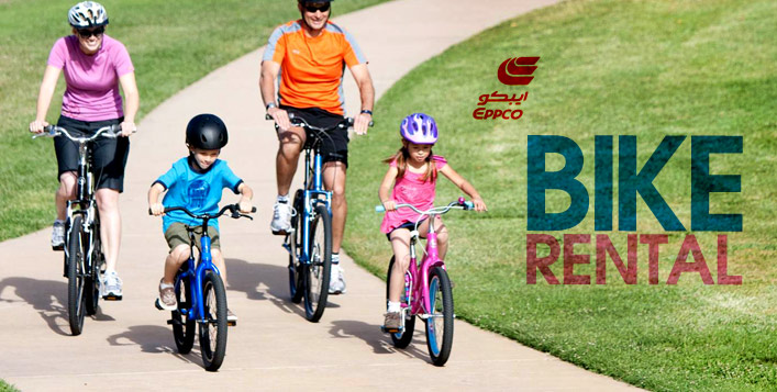 Bicycle Rental from Eppco