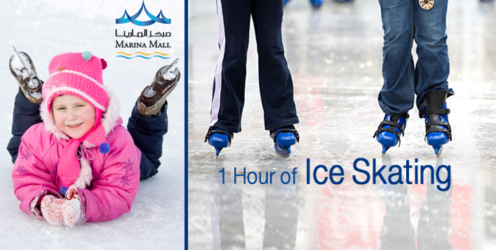 Ice Skating for 1-Hour