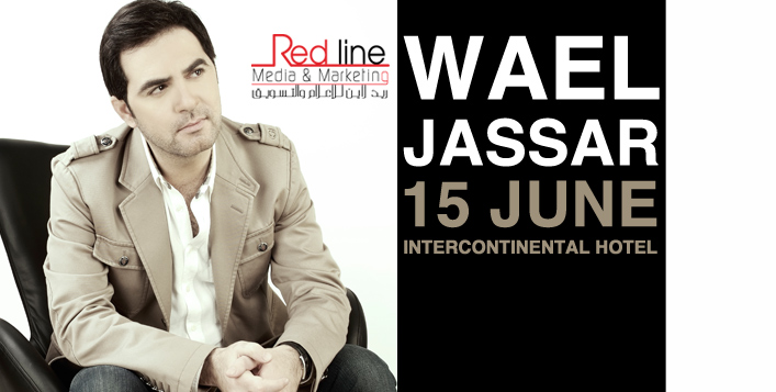 Watch Wael Jassar Live in Concert