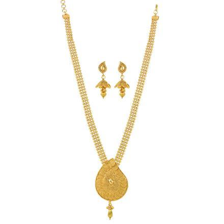 12036 Antique Plain Gold Necklace