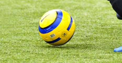 What is a Hybrid Football Pitch?