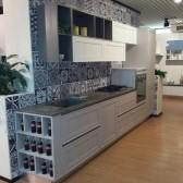 Anteprima Arredamenti - Centro Cucine a Reggio Emilia (42100 ...