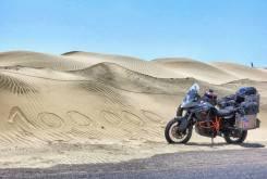 KTM 1190 Adventure - Vuelta al Mundo