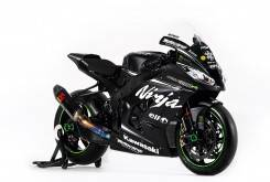 Monster Kawasaki - Motorbike Magazine