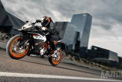 KTM RC125 - KTM Book a test ride