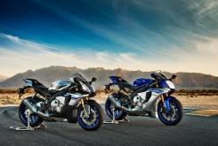 Yamaha R1M - Motorbike
