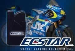 Ecstar - Motorbike