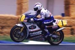 Wayne Gardner - World GP Bike Legends - Motorbike Magazine