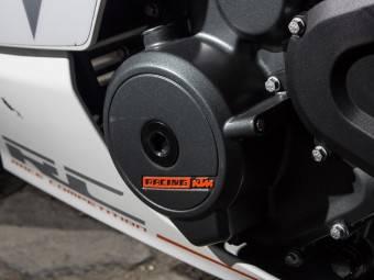 KTM RC 390 - Motor