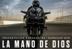 Kawasaki H2 & H2R - Apertura MBK#4