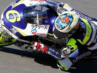 Maria Herrera Moto3 Sachsenring