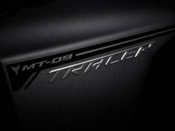 Yamaha MT 09 Tracer 11