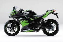 Kawasaki Ninja 300 2016 KRT Edition