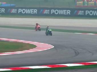 Márquez Rossi FP3 4