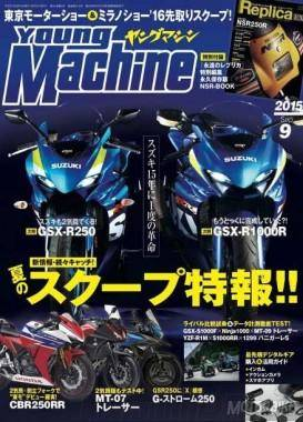 Suzuki GSX-R250 by Young Machine Magazine