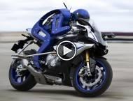 Yamaha Motobot play