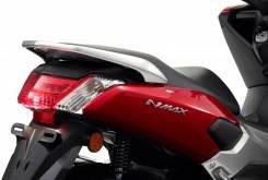 Yamaha NMAX 1256